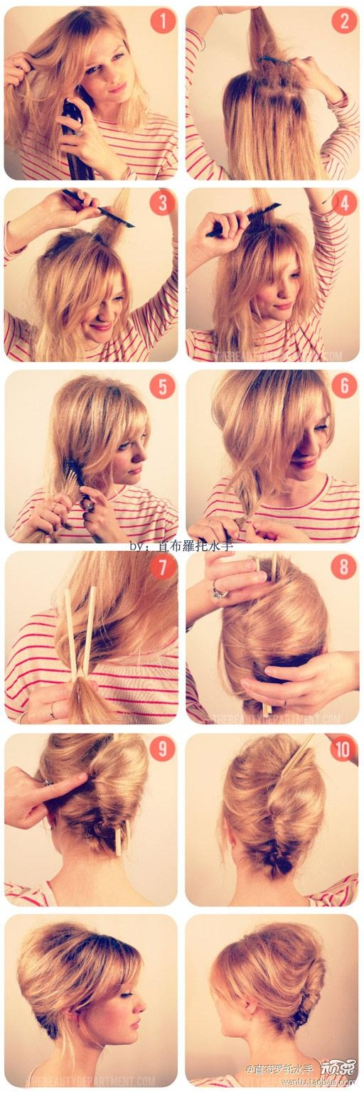 Diy hair with chopstick hairstyle diy fashion tips image 795321 by usefuldiy on Diy fashion of hairstyle