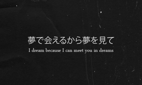 I Love You Quotes Japanese : Japanese Love Quotes. QuotesGram